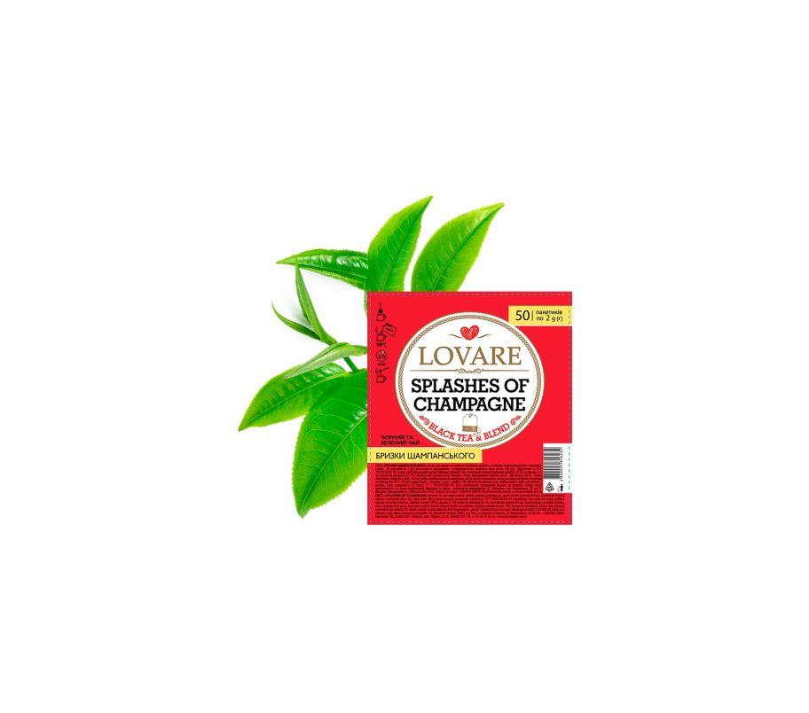 Чай  Ловаре Lovare Брызги шампанского пакетированный 50пак