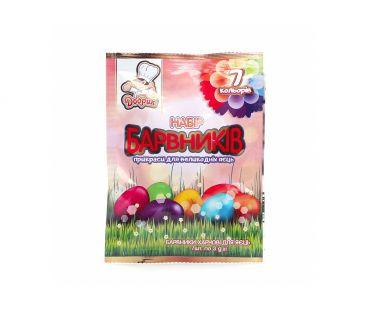 Добрик Набор красителей  для пасхальных яиц 7цветов 21г