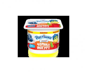 Детская молочная продукция Растишка Йогурт Черника 2% стакан 115г