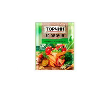 Доставка продуктов на дом в Днепре Торчин  Приправа 10 овощей 60 гр