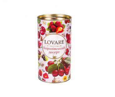 Чай фруктово-цветочный Чай Ловаре Lovare Королевский Десерт 24 пак
