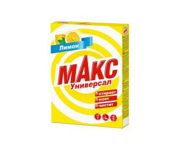 Бытовая химия Макс порошок РУЧНОЙ 350г лимон