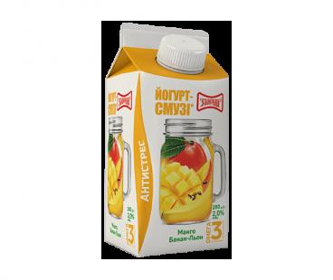 Злагода Йогурт-смузи Антистрес(манго, банан, лён), 2,0%, 280г