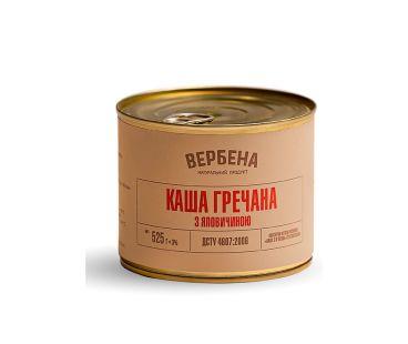 Вербена каша гречневая с говядиной 525г ж/б
