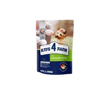 Корма для животных Club 4 Paws Корм для собак для малых пород сухой, 400 г