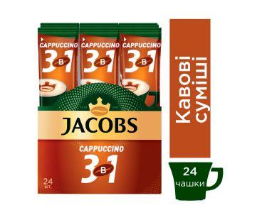 Напиток кофейный Jacobs Cappuccino 3в1 растворимый 12,5г/24шт