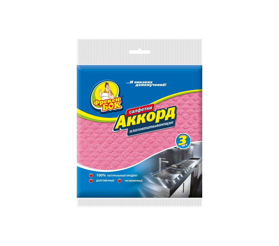 ФБ Салфетка для уборки целлюлоза Аккорд 3 шт