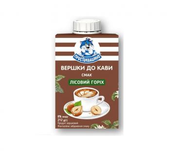 Простоквашино сливки в кофе ЛЕСНОЙ ОРЕХ 8% 212г