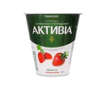 Активия Бифидойогурт клубника-земляника 2.5% стакан 260г
