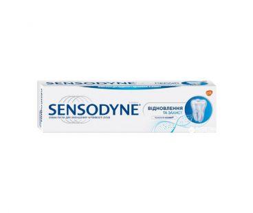 Зубная Паста Сенсодин восстановления и защита 75мл