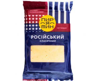 Сыры Пирятин сыр Российский  фас 160г