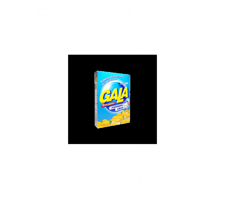 GALA ручной 400г