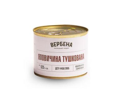 Вербена Говядина тушеная 525г ж/б