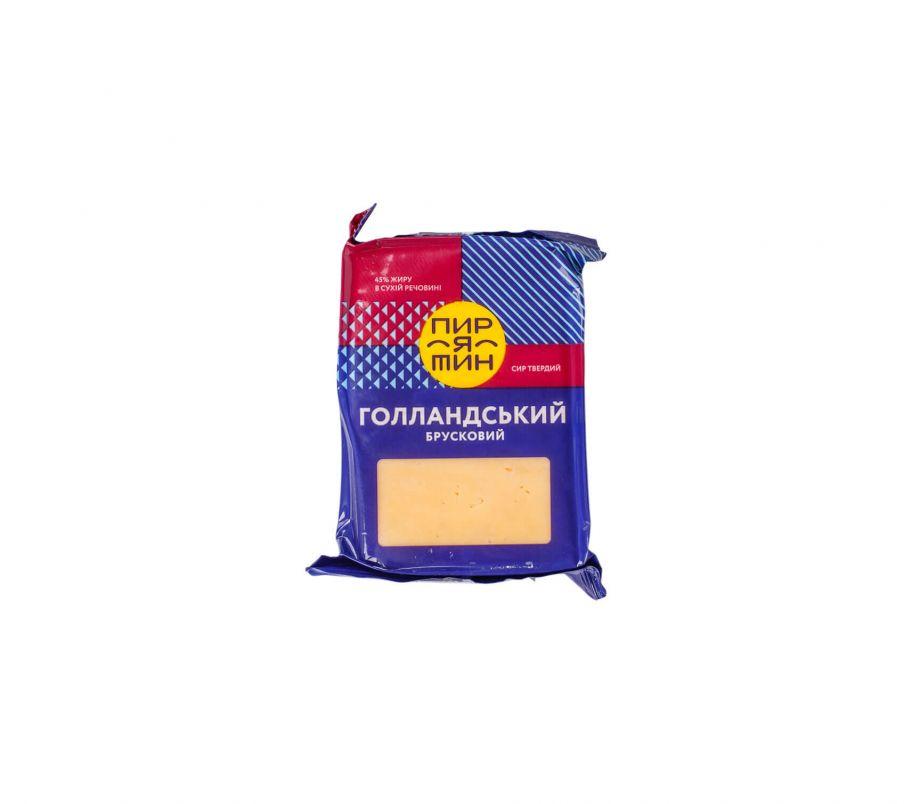 Пирятин сыр Голландский фас 160г