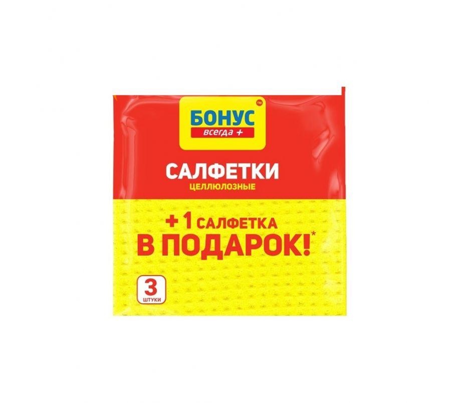 БОНУС Салфетки целлюлозные 2 + 1 шт