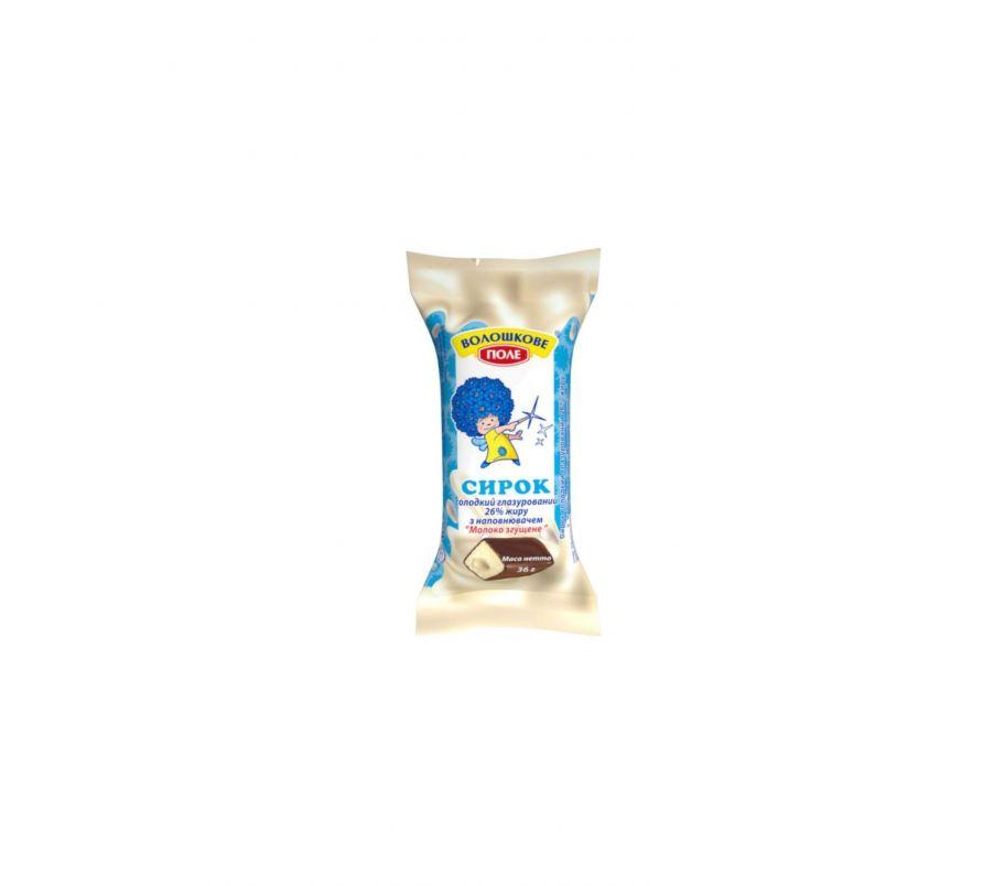 Волошкове Поле Сырок глазированный сгущеное молоко  26% 36г