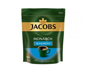 Кофе растворимый Jacobs Monarch без кофеина 60г