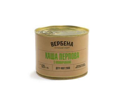 Вербена каша перловая с говядиной 525г ж/б
