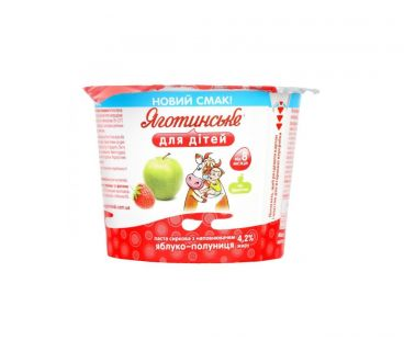 Детская молочная продукция Яготинское для детей творог яблоко-клубника 4,2 % 100г
