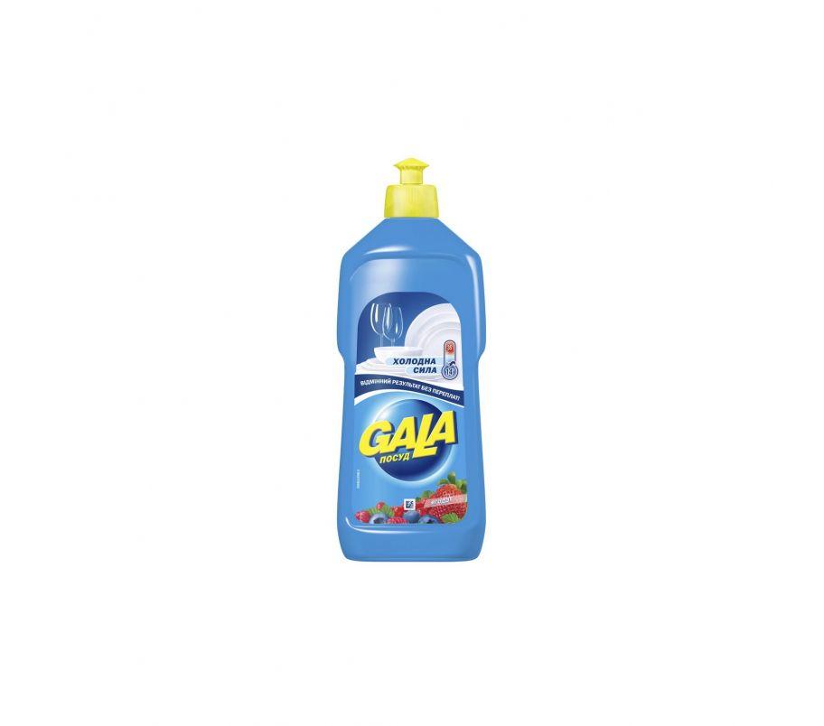 GALA средство для мытья посуды 500г в ассортименте
