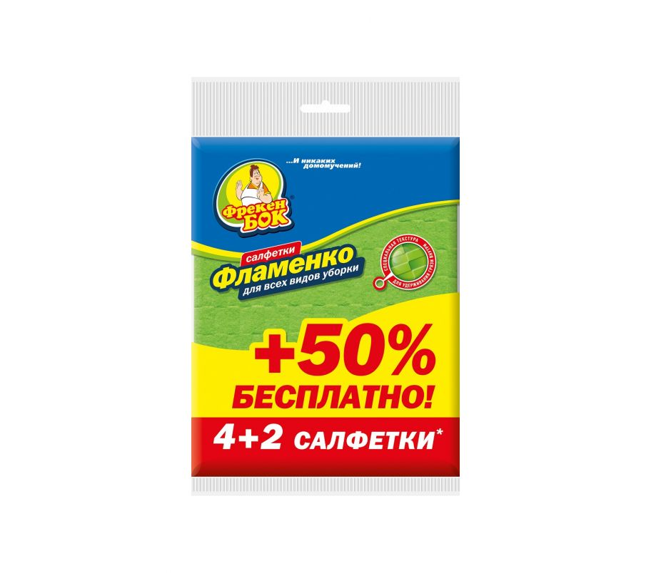 ФБ Салфетка для уборки Фламенко 4 + 2 шт