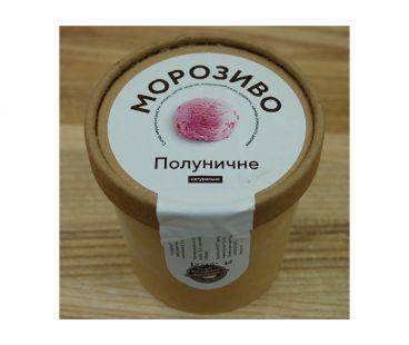 Мороженое Галя Балувана Галя Балувана Мороженое Клубничное