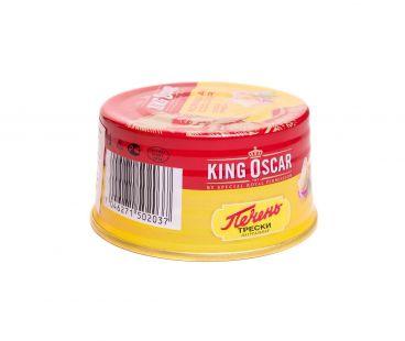 King Oscar Печень трески стерилизовонная 190г