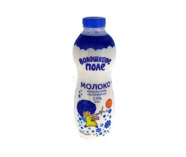 Волошкове Поле Молоко пастеризованное 2,5% бутылка 900г