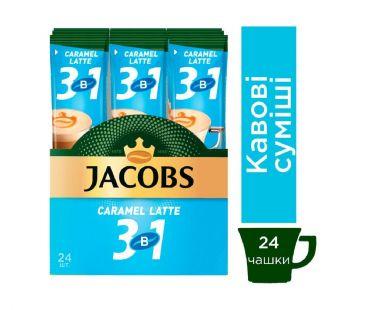Напиток кофейный Jacobs 3в1 Латте Карамель12,3г/24шт