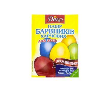 Все для выпечки Набор красок для яиц 5шт